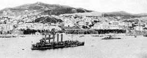 Вид на Владивосток со стороны бухты «Золотой Рог» (начало XX века)