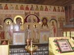 Чугуевка, Архиерейская поездка в Восточное благочиние
