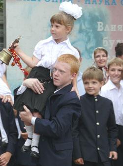 Фото. Владивосток. День знаний в Православной гимназии