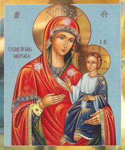 Фото. Иверская икона Пресвятой Богородицы