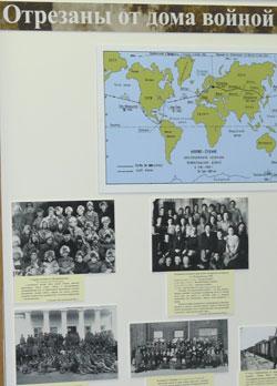 Фото. Владивосток. Уникальные архивные фотодокументы представлены на выставке «Петроградские дети. Путь через Владивосток»