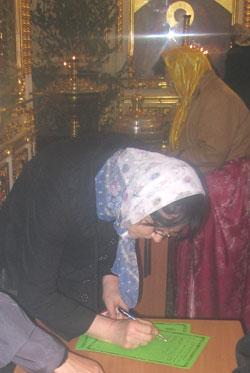 Фото. Владивосток. Десятки прихожан Покровского кафедрального собора подписали «Согласие о трезвости», в котором обязались воздерживаться от злоупотребления спиртным