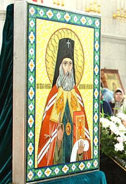 Фото. Мозаичная икона святителя Николая Японского