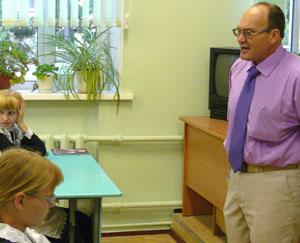 Фото. Владивосток. Урок в Православной гимназии г. Владивостока