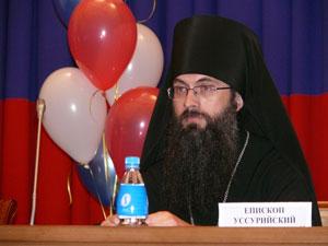 Фото. Владивосток. Форум общественных объединений, епископ Иннокентий