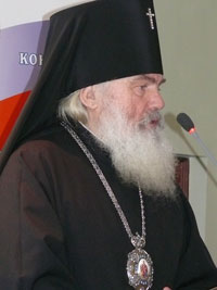 фото. Владивосток. Архиепископ Владивостокский и Приморский  Вениамин