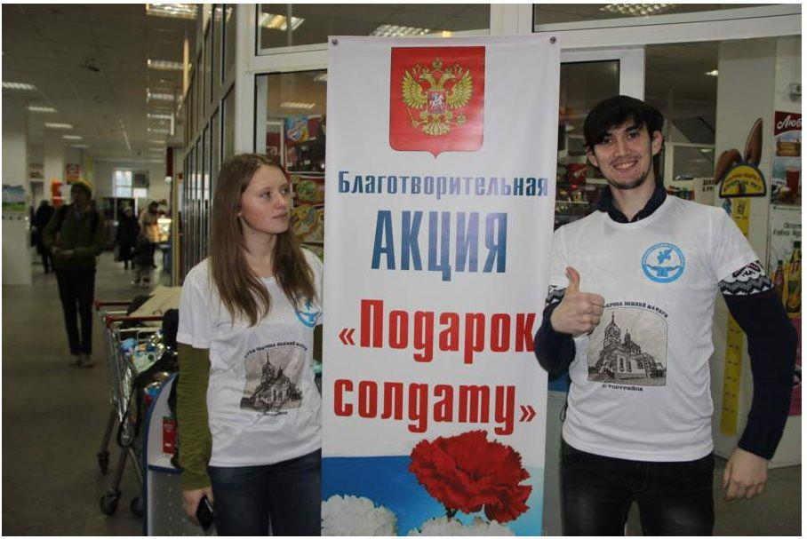 Акция подарок солдату вологодская область 20.02.2012 г. видео в программе вести в Залесово,Чердыни
