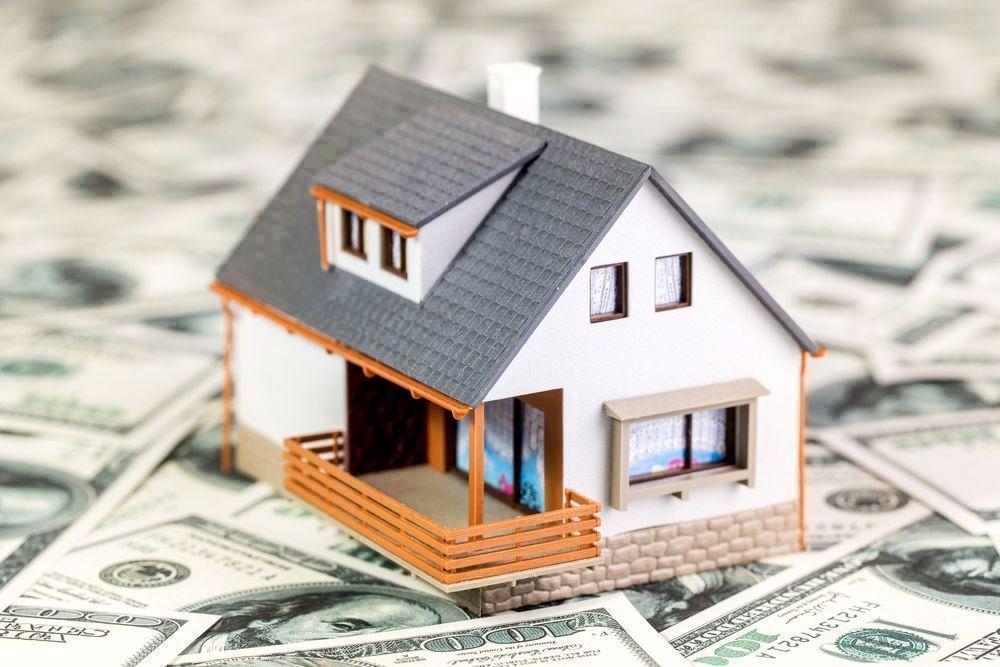 Быстрый кредит под недвижимость