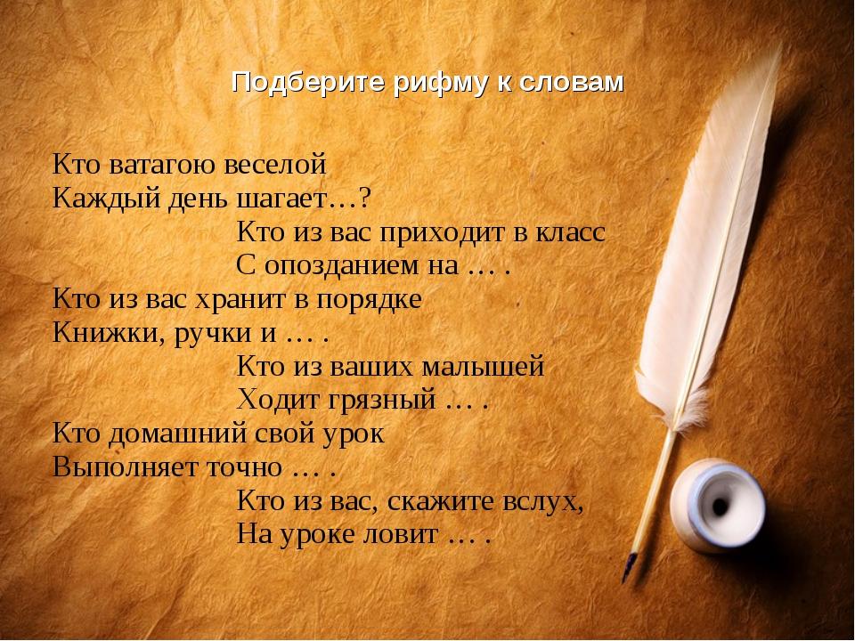 Рифмующиеся стихи маяковского музее