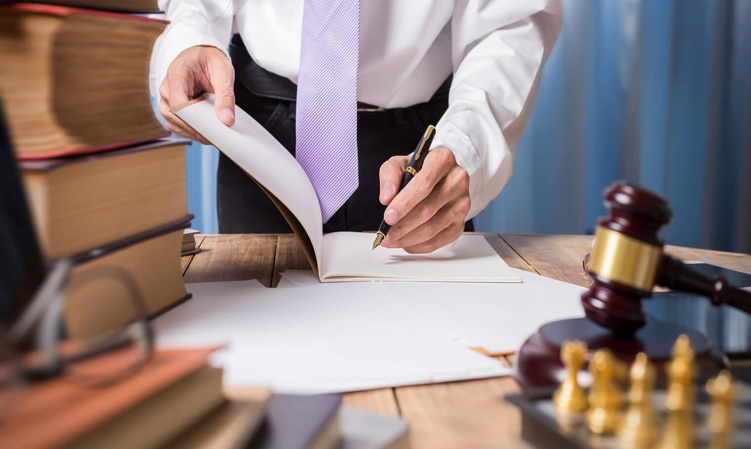 юридические консультации по налоговой