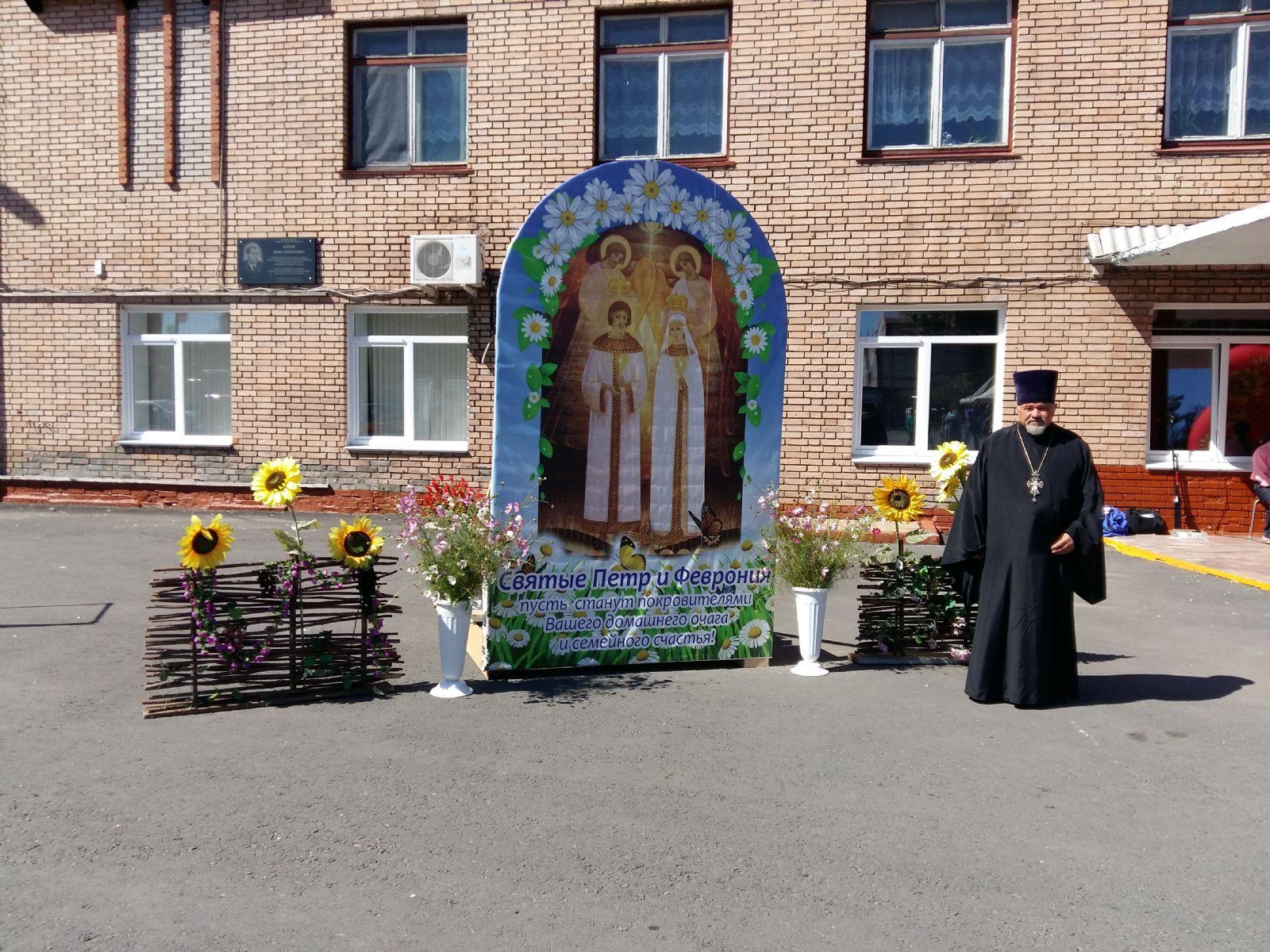 В Спасске-Дальнем прошел праздник, посвященный семье